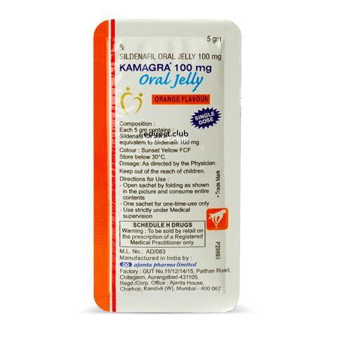 Kamagra-Gel-Sildenafil-Viagra